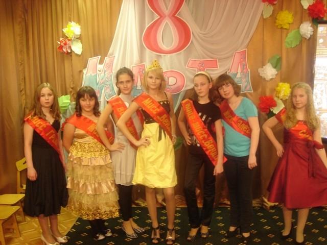 Веселые конкурсы на 8 для девочек